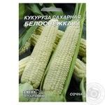 Насіння Семена Украины Кукурудза цукрова Білосніжка F1 20г
