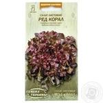 Насіння Семена Украины Салат листовий Ред корал 1г
