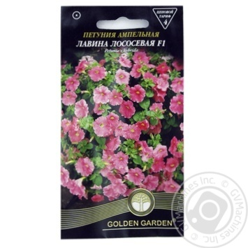 Насіння Golden Garden Квіти Петунія амп.Лавина лосос F1 10шт
