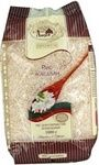 Groats rice jasmine Avhust long grain white 1000g
