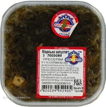 Салат з морської капусти та лососем Цар-риба 500г