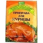 Edel Seasoning For Chicken