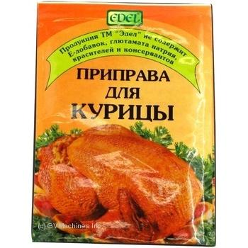 Edel Seasoning For Chicken
