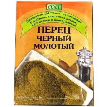 Перец Edel черный молотый 25г