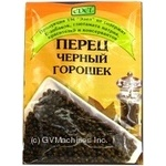 Edel black pepper pea 25g