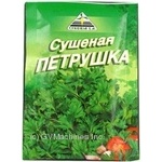 Spices parsley Cykoria dried 10g