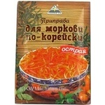Spices Cykoria vegetable for korean style carrot 30g