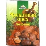 Spices nutmeg Cykoria ground 15g