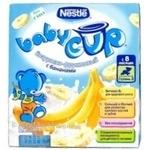 Йогурт фрукти з бананом Nestle Baby Cup 4*101г