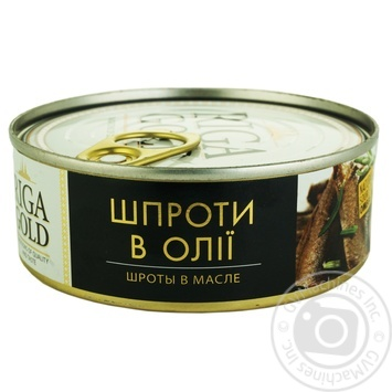 Riga Gold Sprats in oil 240g