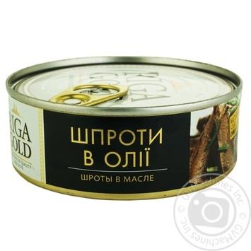 Ryzhske Zoloto In Oil Sprats
