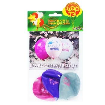 Кульки надувні Шарте любій сестрі 3шт