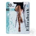 Tights Elizabeth black for women 20den Ukraine