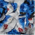 Candy Avk Parizhel vanilla-cream brulee Ukraine