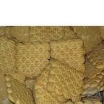 Печенье Житомирские лакомства Украина