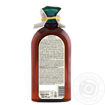 Шампунь Зеленая аптека ромашка для окрашенных и мелированных волос 350мл - купить, цены на Novus - фото 2