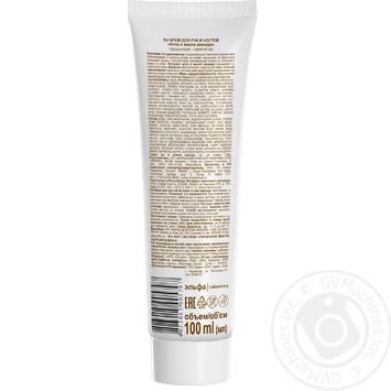 Zelenaya Apteka Aloe Vera For Hands Cream - buy, prices for Novus - image 2