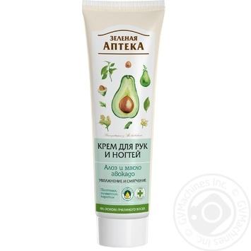 Zelenaya Apteka Aloe Vera For Hands Cream - buy, prices for Novus - image 1
