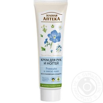 Zelenaya Apteka Chamomile For Hands Cream - buy, prices for Novus - image 1