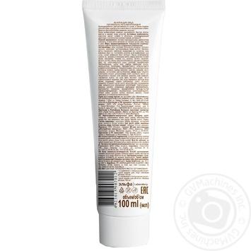 Крем для лица Зеленая аптека Питательно-регенерирующий 100мл - купить, цены на Novus - фото 5
