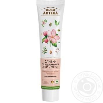 Zelenaya Apteka Cotton Cosmetic Cream 125ml - buy, prices for EKO Market - photo 1