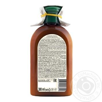 Бальзам-маска Зелена аптека реп'яхова олія проти випадіння волосся 300мл - купити, ціни на Novus - фото 2