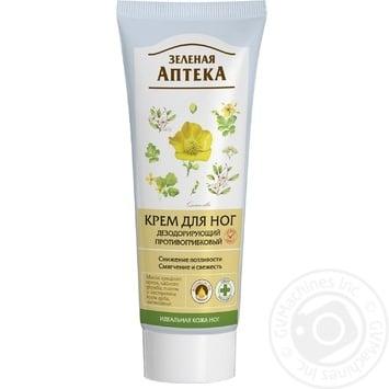 Крем для ног Зеленая Аптека Противогрибковый 75мл - купить, цены на Ашан - фото 1