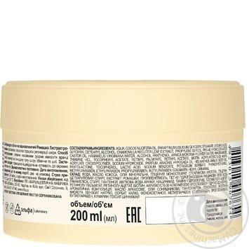 Крем для лица Зеленая Аптека Оливковый 200мл - купить, цены на Novus - фото 2