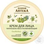 Крем для лица Зеленая Аптека Оливковый 200мл