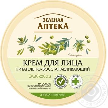Крем для лица Зеленая Аптека Оливковый 200мл - купить, цены на Novus - фото 1