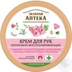 Крем для рук Зеленая аптека питательно-увлажняющий 300мл - купить, цены на Novus - фото 1