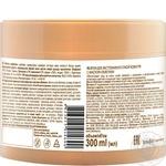 Крем для рук Зеленая Аптека с маслом облепихи 300мл - купить, цены на Novus - фото 2