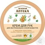 Zelenaya Apteka For Dry Skin For Hands Cream