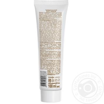 Крем для рук Зелена Аптека Чистотіл 100мл - купити, ціни на Novus - фото 2