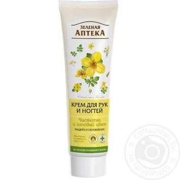 Zelenaya Apteka Calendula For Hands - buy, prices for Novus - image 1