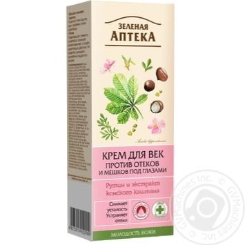 Zelenaya Apteka For Eyelids Cream - buy, prices for Novus - image 2