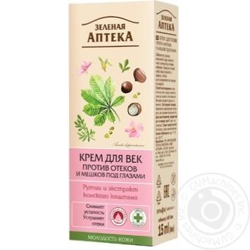 Крем для повік Зелена Аптека Проти набряків/мішків 15мл - купити, ціни на Novus - фото 1