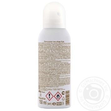 Дезодорант для взуття жіночий Style Зелена Аптека 150мл - купить, цены на Novus - фото 2