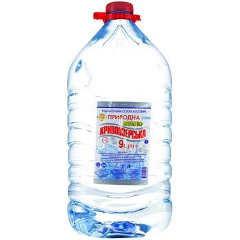 Вода Кривоозерская минеральная столовая негазированная 9л - купить, цены на Ашан - фото 1