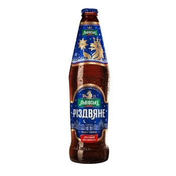 Пиво Львовское Різдвяне темное 4,4% 0,5л