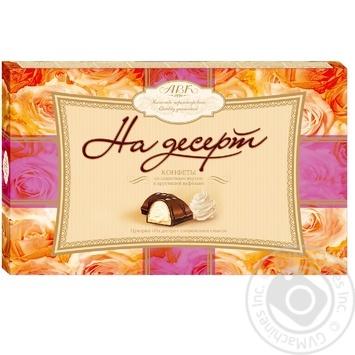 Цукерка Авк На десерт з шоколадом з начинкою 240г в упаковці Україна