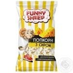 Funny Sheep Corn for cooking  Cheese Flavored Salted Popcorn in the microwave  90g