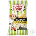 Funny Sheep Corn for cooking  Butter Flavored Salted Popcorn in the microwave 90g