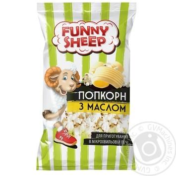 Попкорн Funny Sheep соленый с ароматом сливочного масла для микроволновой печи  90г - купить, цены на Novus - фото 1