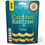 Captain Salted Dried Tuna 30g