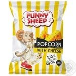 Funny Sheep Salted Popcorn 90g
