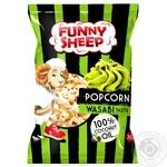 Funny sheep Popcorn  salty with wasabi 35g