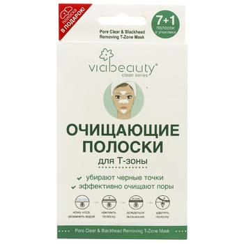 Полоски для носа Via Beauty очищающие 7шт - купить, цены на Ашан - фото 2