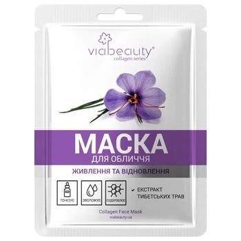 Маска Viabeauty для лица с травами 30г