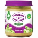 Lozhka v Ladoshke Zucchini Puree 100g